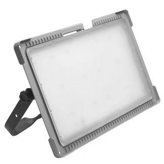 Arbeidslampe Magnum Future 50W LED